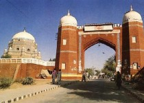 Multan Fort Entrance