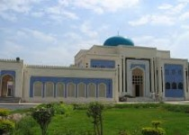 Multan University Mosque